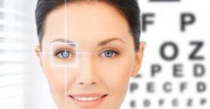 Прием врача офтальмолога
