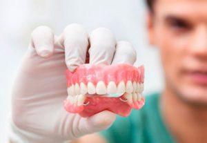 Стоматология. Ортопедия