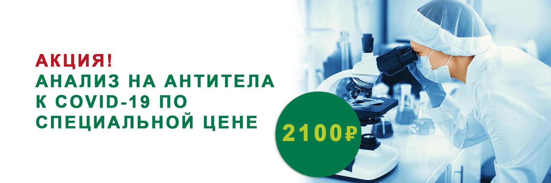 covid-2100